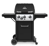 גריל גז Broil King Royal 340 (הגדל)